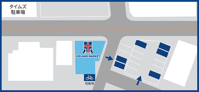 駐車場又は駐輪場の案内マップ